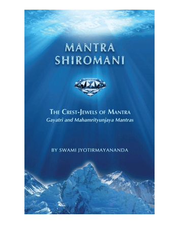 Mantra Shiromani Crest Jewel Mantras Book
