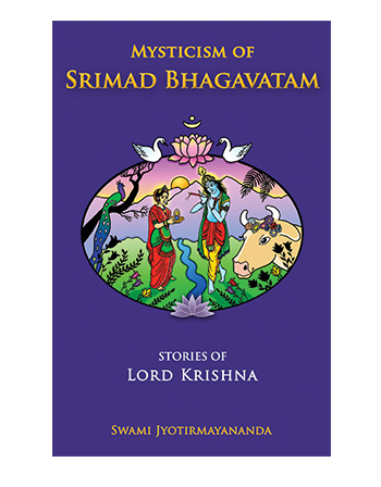 Mysticism of The Srimad Bhagavatam Book New