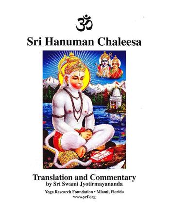 Sri Hanuman Chalisa Book
