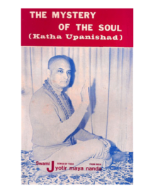 Katha Upanishad Book - The Mystery of the Soul