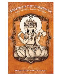 Wisdom of the Upanishads book