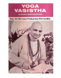 Yoga Vasistha Vol. 4 Book by Swami Jyotirmayananda