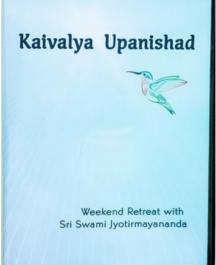 Kaivalya Upanishad Retreat 2003 (7 hrs)
