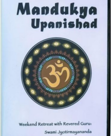 Mandukya Upanishad Retreat 2005 (5 hours)