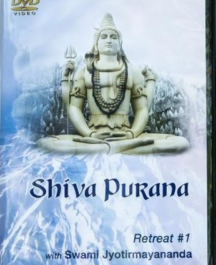 Shiva Purana (2014 Retreat - 9 hours)