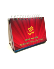 Meditative Shloka for Today (Perpetual Calendar)
